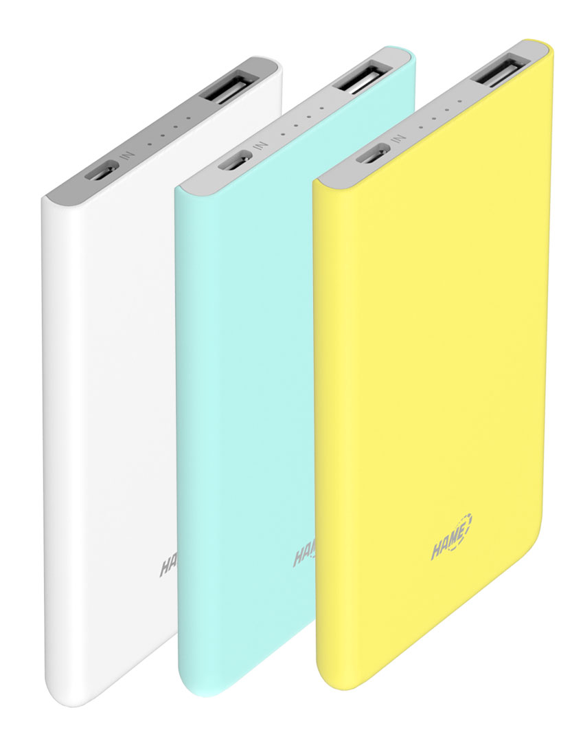4000mAh Coated power bank